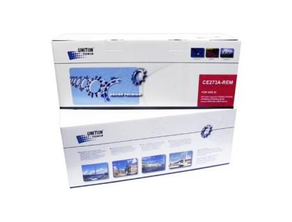 Картридж CE273A Hewlett Packard (HP) Magenta (пурпурный) (13000 копий) UNITON Premium