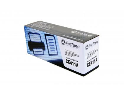 Картридж CF411A Hewlett Packard (HP) Cyan (голубой) (2300 копий) ProTone