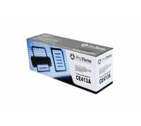 Картридж ProTone CE413A для HP LaserJet Pro Color-M351/M357/M375/M451/M475 (2600 стр.) пурпурный