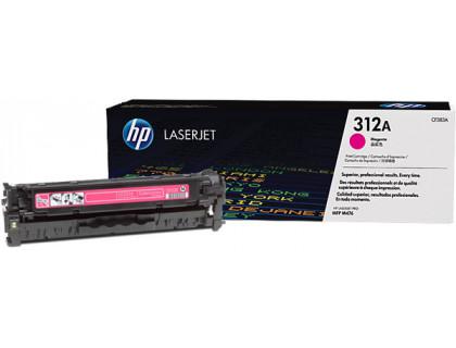 Картридж CF383A Hewlett Packard (HP) Magenta (пурпурный) (2700 копий) UNITON Premium
