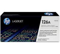 Картридж HP Color LJ CP 1025 PRO CE314A (126A) Imaging Drum (25K) UNITON Premium