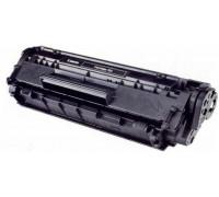 Картридж CANON LBP-2900/3000 Cartridge 703 (2K) UNITON Premium