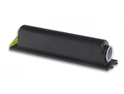 Картридж NPG-1 Canon Black (черный) (4000 копий) FinePrint
